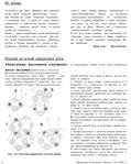 Превью CH_M_2008 2 (558x700, 212Kb)