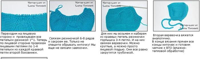 4683827_20111202_221822 (700x208, 56Kb)