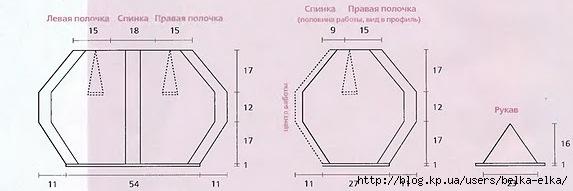 sus2-2007_page_0022 (573x191, 57Kb)