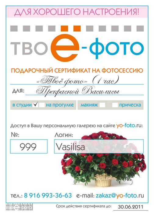 3925073_sertifikat_happy (505x700, 122Kb)