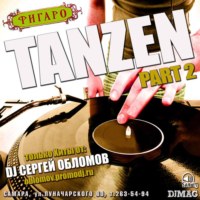 TANZEN part 2 @ Таверна Фигаро (19 ноября) (700x700, 515Kb)