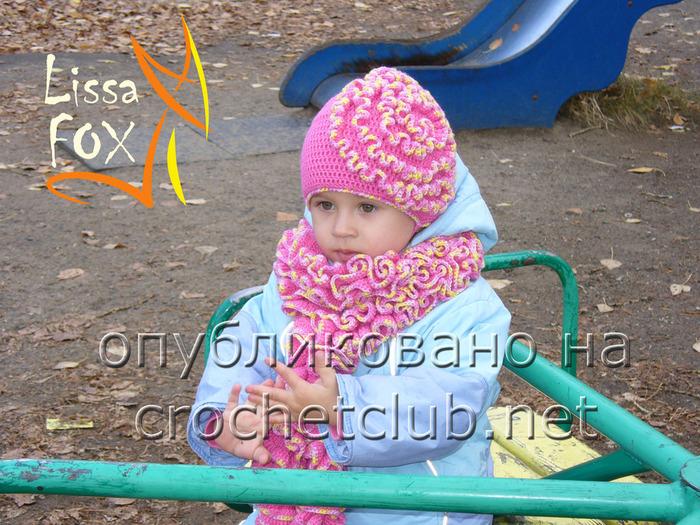 komplekt_rozovaya_osen (700x525, 207Kb)