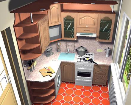Кухни Маленькие Купить