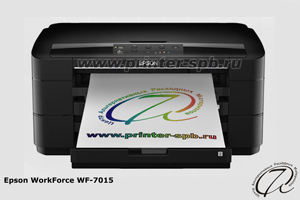 epson-workforce-wf-7015-300 (300x200, 47Kb)