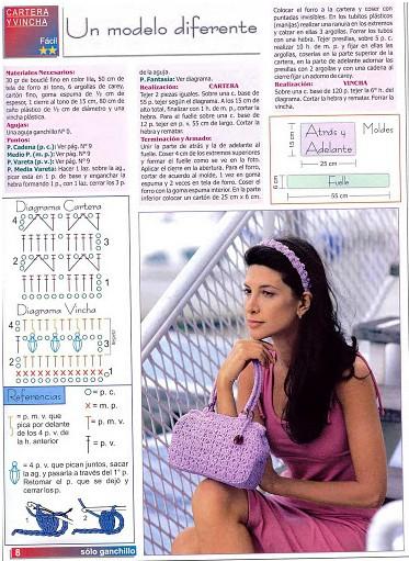 сумка-003-1 (373x511, 83Kb)
