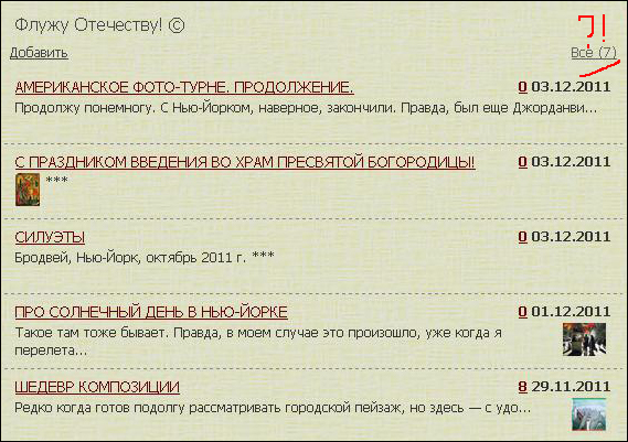 781011_archive_notes (569x401, 195Kb)