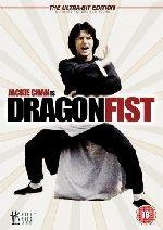 Кулак Дракона, Dragon Fist, Джеки Чан, фильм, восток, ушу, кунг-фу