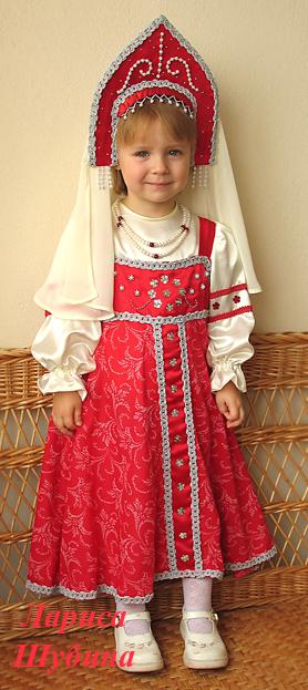 Костюмы для детей своими руками русские народные