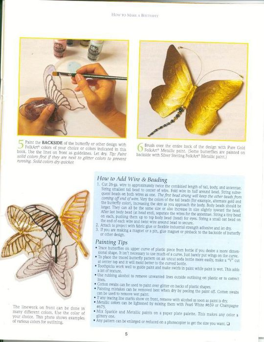 74658657_large_How_to_Make_Magical_Butterflies_5 (540x699, 69Kb)