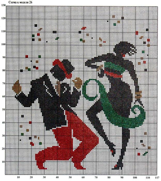 Схемы вышивки «танец» - Вышивка крестом 85