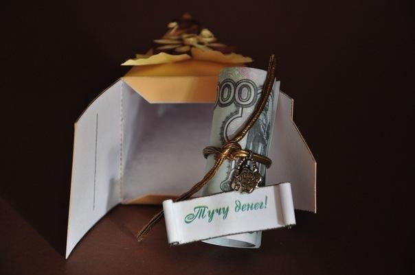 Тортик пожеланий2 (604x401, 39Kb)
