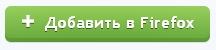 2862421_vav (216x50, 8Kb)