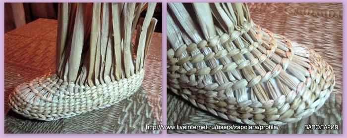 Плетение лаптей считалось