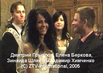 Порно свидетелей во время свадьбы фото 701-700