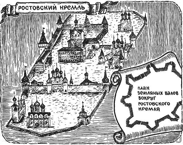 4498623_Rostovskii_Kreml (600x476, 181Kb)