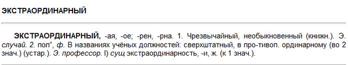 3743122_Bezimyannii2 (700x131, 54Kb)