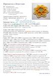 Превью 0_40ead_1ff6df12_S (105x150, 6Kb)