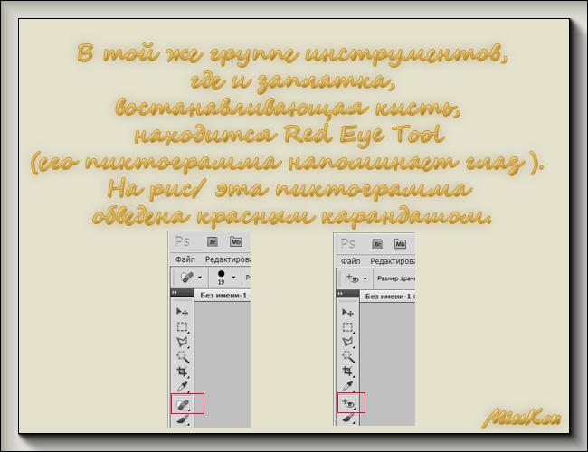 1 (650x500, 191Kb)