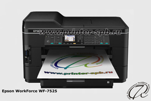 epson-workforce-wf-7525-300 (300x200, 46Kb)