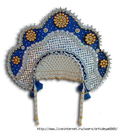 Кокошник - старинный русский головной убор в виде гребня (опахала или округлого щита) вокруг головы, символ русского...