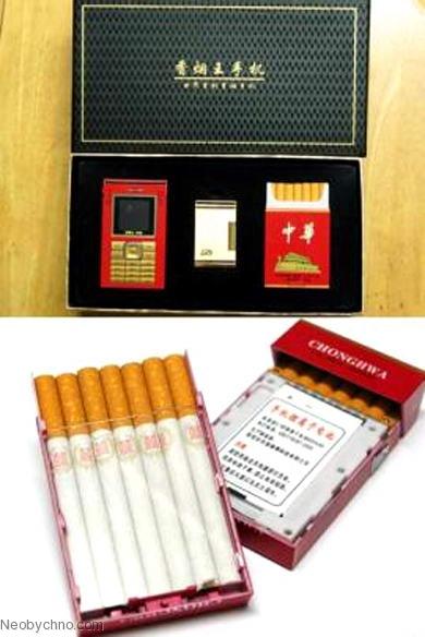 5_cigarettephone (390x584, 109Kb)
