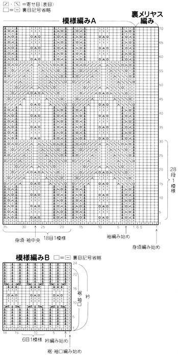 Копия 3++ (349x700, 93Kb)