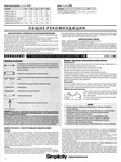 Превью шитье1171 (523x700, 251Kb)
