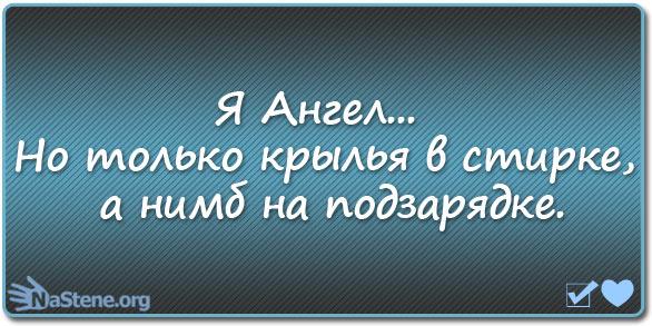 юмор | Записи в рубрике юмор | Дневник baklykova : LiveInternet ...