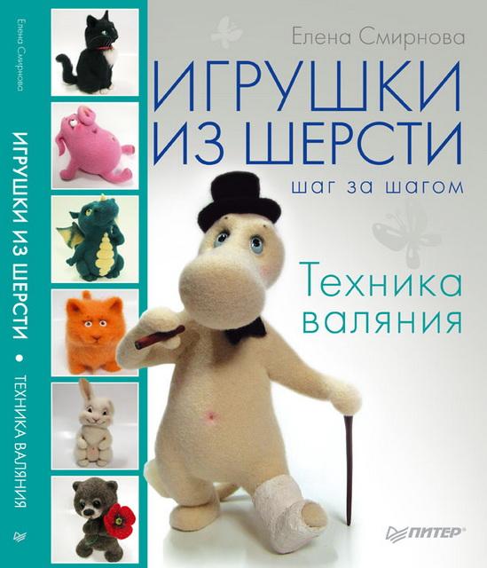 2686616_oblojka (549x640, 131Kb)