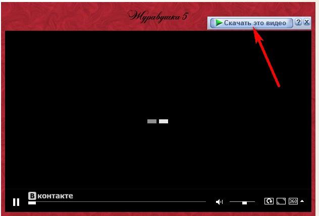 download Verhandlungen