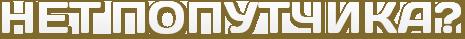 logotype (465x39, 9Kb)