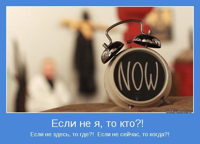 1284609164_motivator-8679 (644x523, 466Kb)