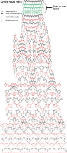 d74dc9d164ac (227x512, 184Kb)