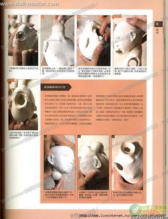Doll-Master057 (535x700, 294Kb)