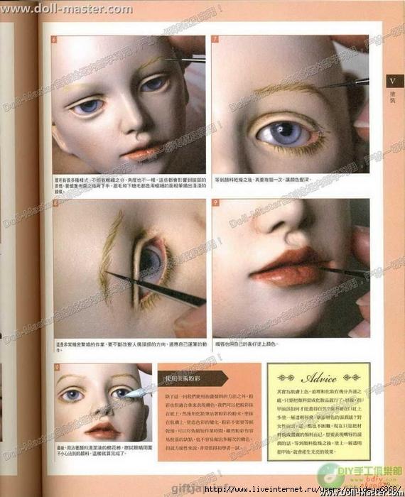 Doll-Master089 (570x700, 297Kb)