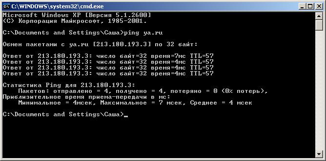 769984_yandex_ping (668x331, 8Kb)
