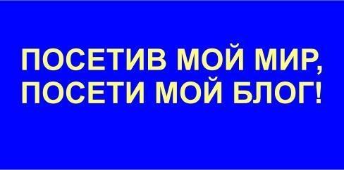 0_4976b_a145a18_L (488x242, 19Kb)
