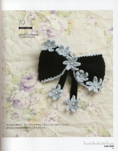 Hand Knitted Corsages 64 (473x604, 56Kb)