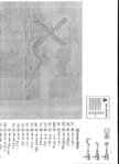 Превью 6 (507x700, 276Kb)