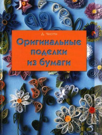 1323257682_001_0001 (336x445, 37Kb)