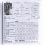 ������ img089 (651x700, 363Kb)