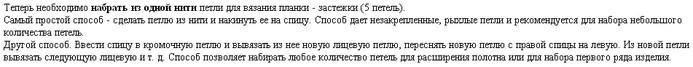 4683827_20111208_172554 (700x67, 20Kb)