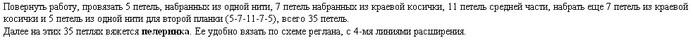 4683827_20111208_172622 (700x43, 13Kb)