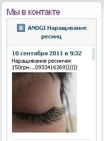 4030949_kontakt (208x283, 11Kb)