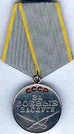 04 за боевые заслуги (240x433, 56Kb)