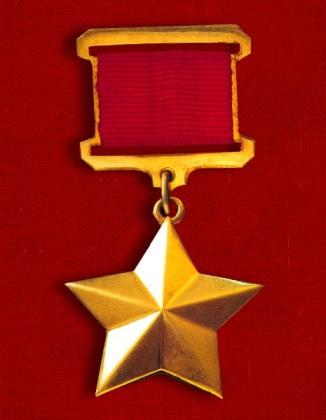 06 звезда Героя Советского Союза (326x420, 34Kb)