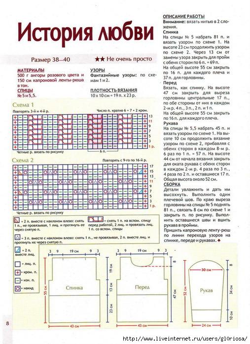gl0riosa2 (507x698, 316Kb)
