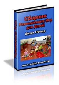книга (200x287, 36Kb)