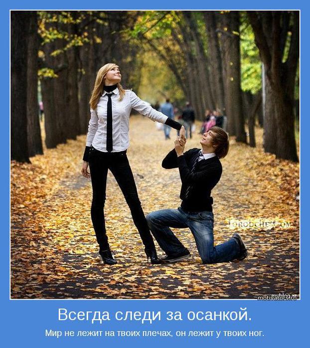 3841237_motivator29486 (622x700, 95Kb)