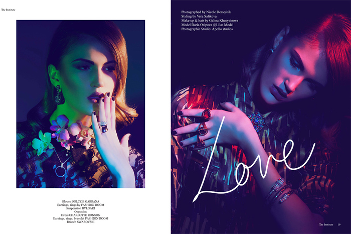 LOVE-Institute-Magazine-2 (700x466, 181Kb)